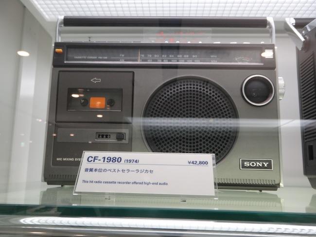 DSC06483.JPG