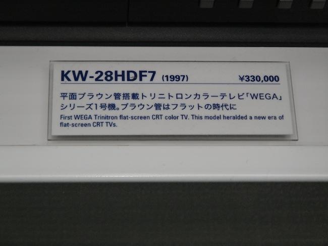 DSC06587.JPG