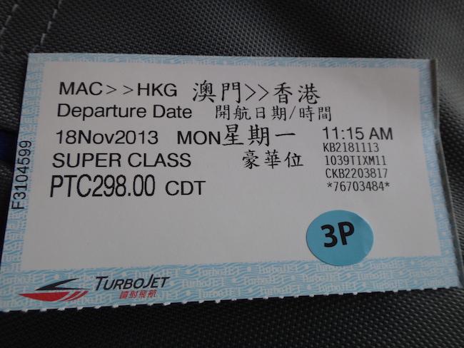 DSC06972.JPG