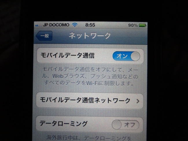 DSC07504.JPG