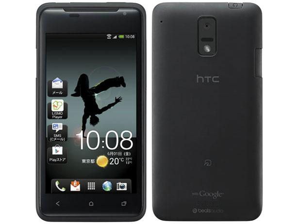 HTCJ.jpg