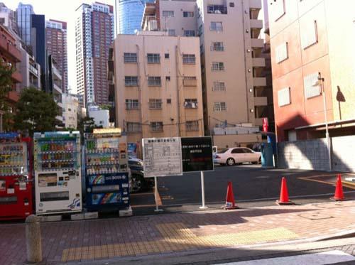 麻布十番温泉跡地:kosa-pのにっ...