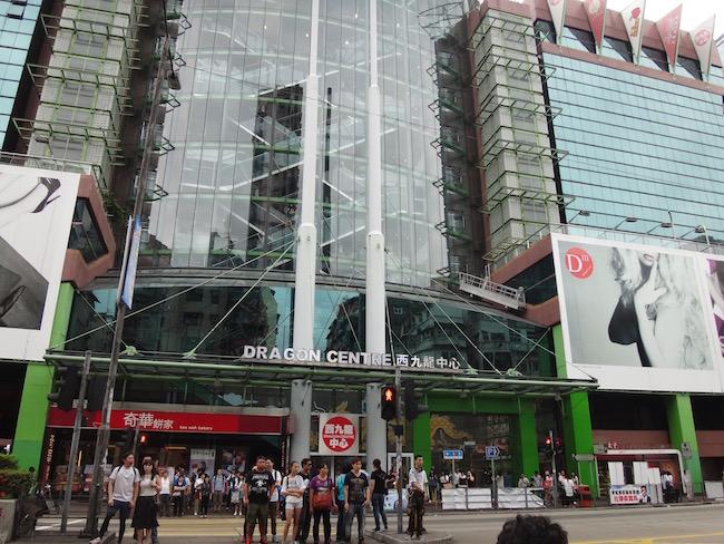 香港Photo 177「西九龍中心」:k...