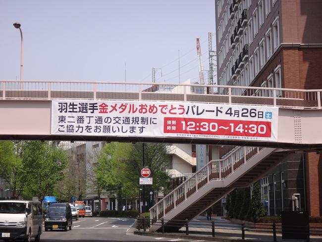 DSC07268.JPG