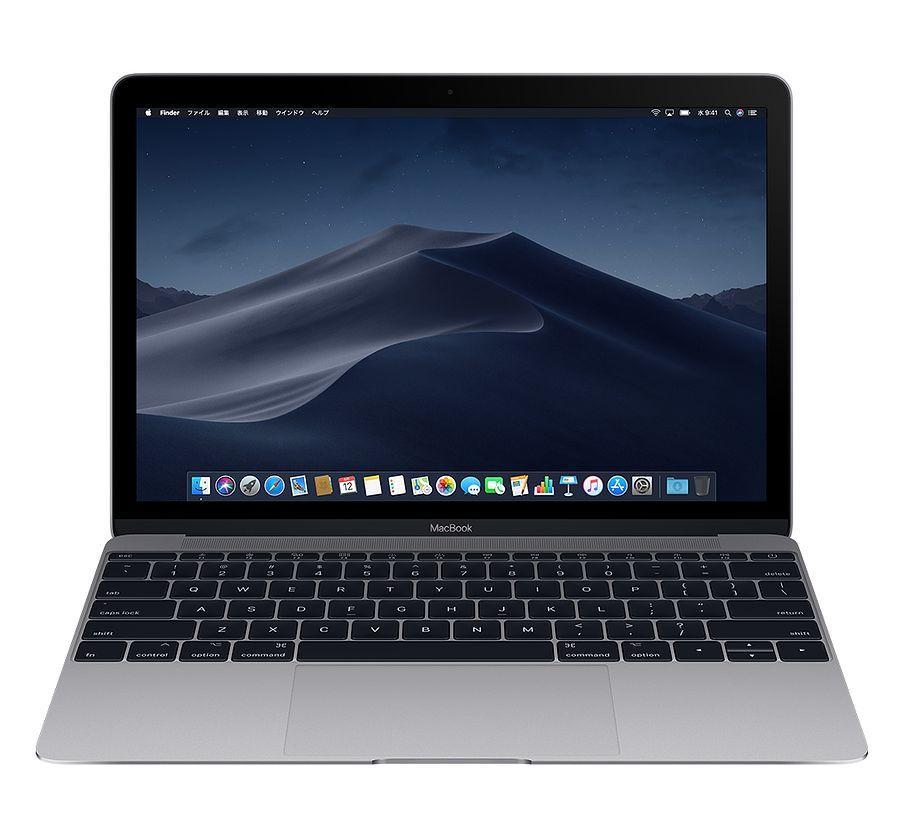 macbook-select-space-gray-201706_GEO_JP.jpeg